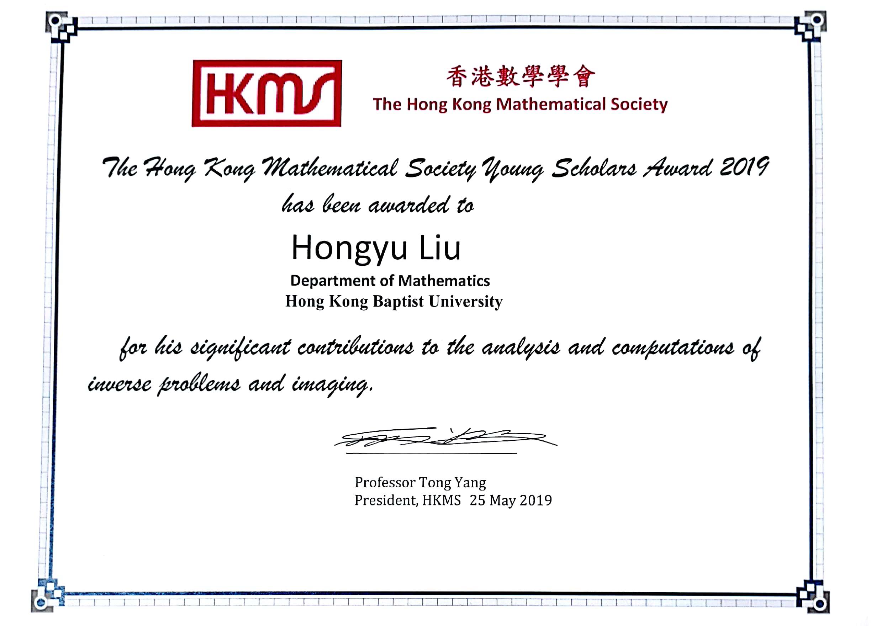 香港浸會大學數學系