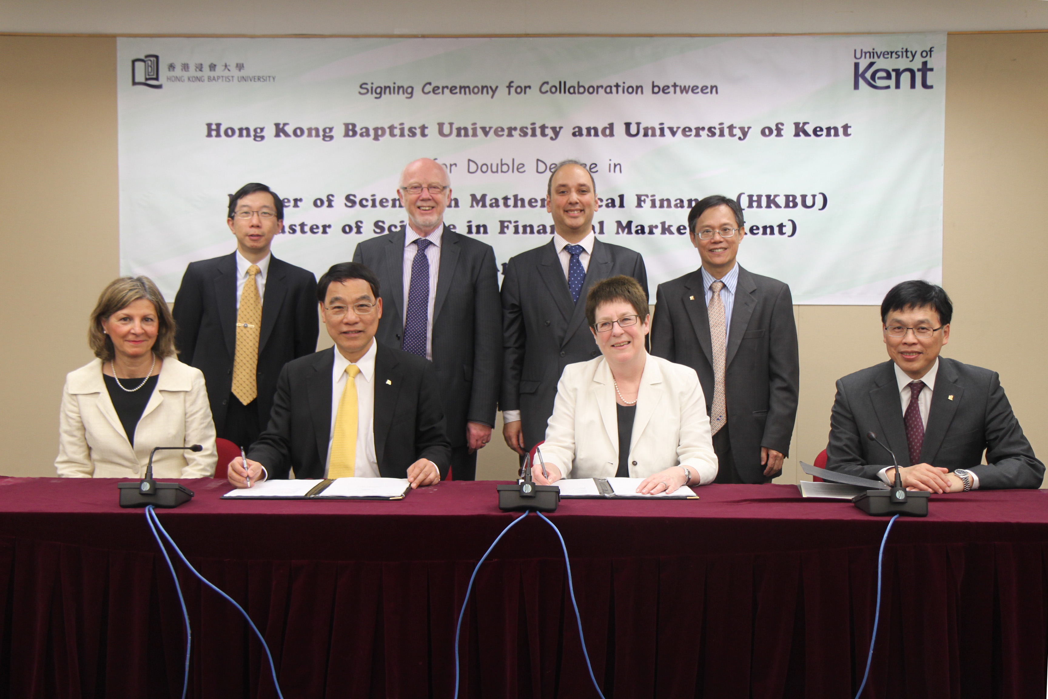 double master degree msc in mathematics finance by hkbu and msc signing ceremony 26 4 2013 by professor albert chan the president and vice chancellor of hkbu the first row second from the left and professor julia
