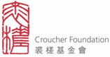 The Croucher Foundation